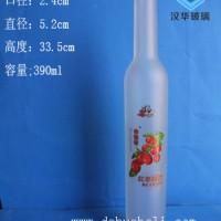 徐州390ml蒙砂玻璃酒瓶生产厂家