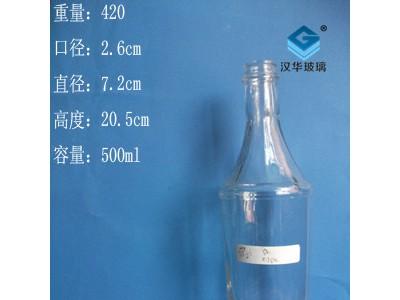 厂家直销500ml玻璃香油瓶,一斤装玻璃橄榄油瓶批发