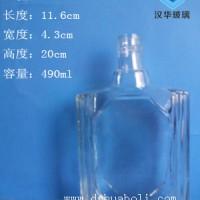 热销500ml扁方形玻璃酒瓶,一斤装玻璃酒瓶生产商