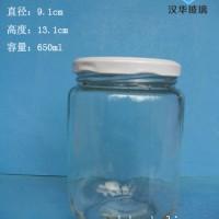 徐州生产650ml广口麻辣酱玻璃瓶辣椒酱玻璃瓶批发