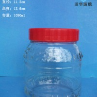 1000ml大容量果酱玻璃瓶批发,食品玻璃瓶生产商