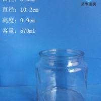 厂家直销550ml密封玻璃罐,储物玻璃罐生产厂家