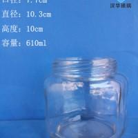 徐州生产600ml大容量玻璃罐头瓶