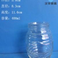 热销400ml螺纹蜂蜜玻璃瓶,厂家直销玻璃蜂蜜瓶价格