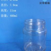 徐州生产400ml玻璃蜂蜜瓶,批发各种食品玻璃瓶
