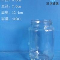 厂家直销400ml蜂蜜玻璃瓶,果酱玻璃瓶批发
