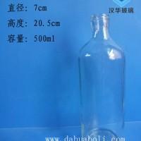 徐州生产500ml白酒玻璃瓶一斤装玻璃酒瓶批发