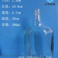 500ml保健酒玻璃瓶厂家直销工艺玻璃酒瓶批发