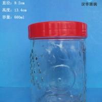 徐州生产650ml大口果酱玻璃瓶批发价格