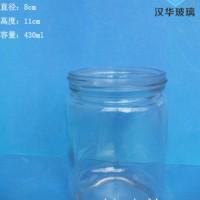 徐州生产430ml蜂蜜玻璃瓶,果酱玻璃瓶生产商,玻璃酱菜瓶批发