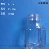 450ml蜂蜜玻璃瓶生产厂家,徐州食品玻璃瓶批发