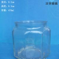 厂家直销470ml玻璃蜂蜜瓶