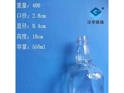 热销550ml白酒玻璃瓶,徐州生产一斤装玻璃酒瓶价格