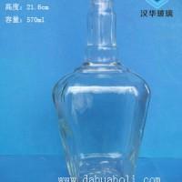 热销570ml玻璃酒瓶生产厂家徐州高档酒瓶批发