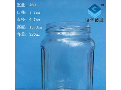 800ml大容量蜂蜜玻璃瓶生产厂家