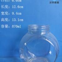 870ml扁骨罐头玻璃瓶生产厂家密封玻璃罐价格