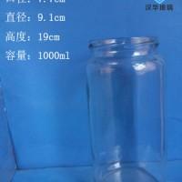 徐州生产1000ml直筒罐头玻璃瓶辣椒酱玻璃罐批发