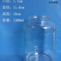 1300ml广口辣椒酱玻璃瓶厂家直销玻璃罐头瓶批发