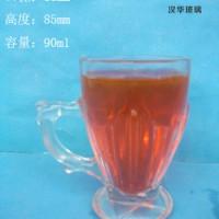 90ml果汁玻璃杯生产商,带把玻璃小酒杯价格