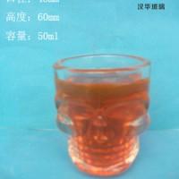 50ml骷髅头玻璃小酒杯批发价格