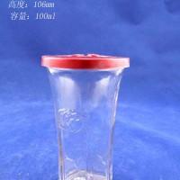 厂家直销100ml玻璃口杯酒瓶批发价格