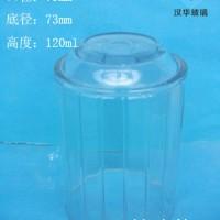 厂家直销玻璃灯罩,防爆玻璃灯罩生产商