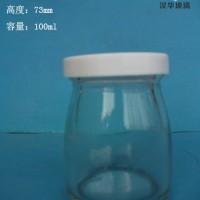 热销100ml玻璃布丁瓶,厂家直销玻璃酸奶瓶价格