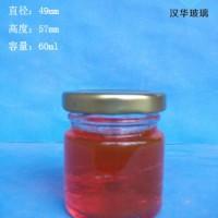 徐州生产60ml蜂蜜玻璃瓶,果酱玻璃瓶批发