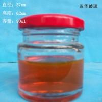 徐州生产90ml燕窝玻璃瓶,果酱玻璃瓶生产厂家