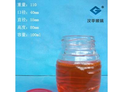 热销100ml螺纹蜂蜜玻璃瓶,厂家直销玻璃蜂蜜瓶价格