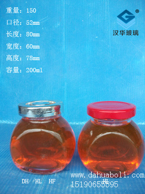 200ml扁鼓瓶