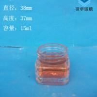 15ml方形膏霜玻璃瓶,厂家直销玻璃面霜瓶