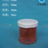 批发30ml果酱玻璃瓶,辣椒酱玻璃瓶生产厂家