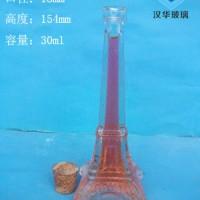 厂家直销30ml小号铁塔许愿玻璃瓶工艺玻璃瓶批发