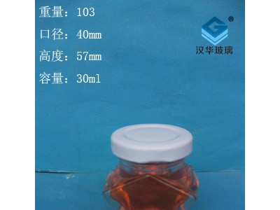 徐州生产30ml五星果酱玻璃瓶,辣椒酱玻璃瓶批发