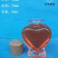 80ml心形许愿玻璃瓶批发,工艺玻璃瓶生产厂家