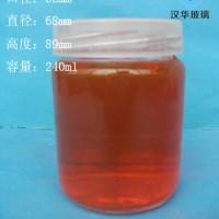 厂家直销240ml组培玻璃瓶,培养玻璃瓶生产厂家