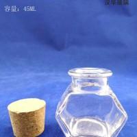 厂家直销45ml玻璃香薰瓶,徐州生产无火香薰玻璃瓶