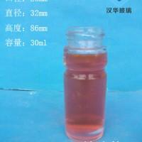 徐州生产30ml胡椒粉玻璃瓶,厂家直销玻璃调料瓶