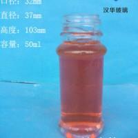热销50ml调料玻璃瓶,厂家直销玻璃调味瓶