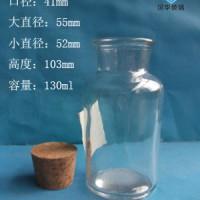 徐州生产125ml广口玻璃试剂瓶