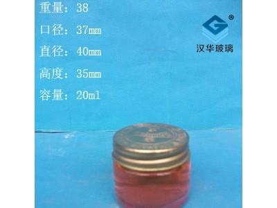 徐州生产20ml玻璃瓶,厂家直销玻璃瓶