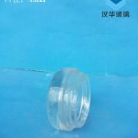 玻璃盖生产厂家,订制各种酒瓶玻璃盖