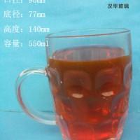 厂家直销550ml菠萝啤酒把子玻璃杯生产厂家