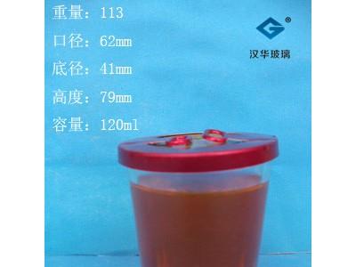 热销120ml玻璃口杯酒生产厂家,厂家直销玻璃杯价格