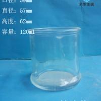 徐州生产120ml茶叶玻璃罐,密封玻璃罐批发