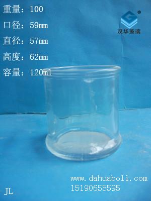 120ml茶叶罐