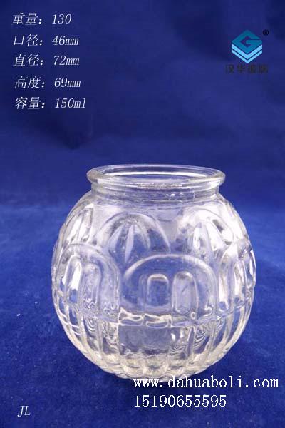 150ml玻璃烛台1