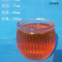 厂家直销180ml南瓜玻璃烛台,蜡烛玻璃杯生产厂家