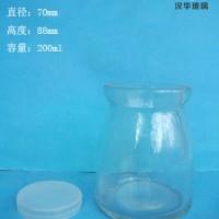 徐州生产200ml标口玻璃布丁瓶